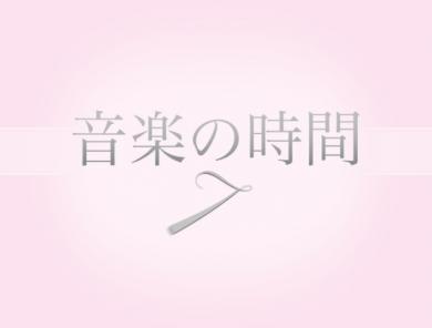 Mongaku-00001