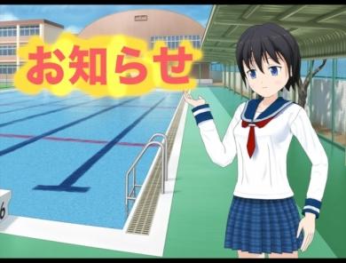 Moshirase-00001